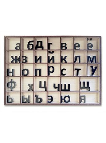 русский алфавит черные буквы