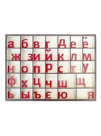русский алфавит красный