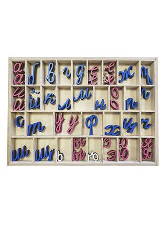 русский алфавит с прописными буквами